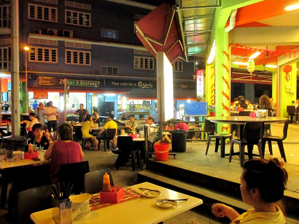 Mongkok Dim Sum at Lorong 8
